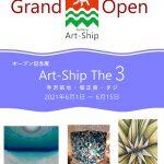 Art-Ship The3