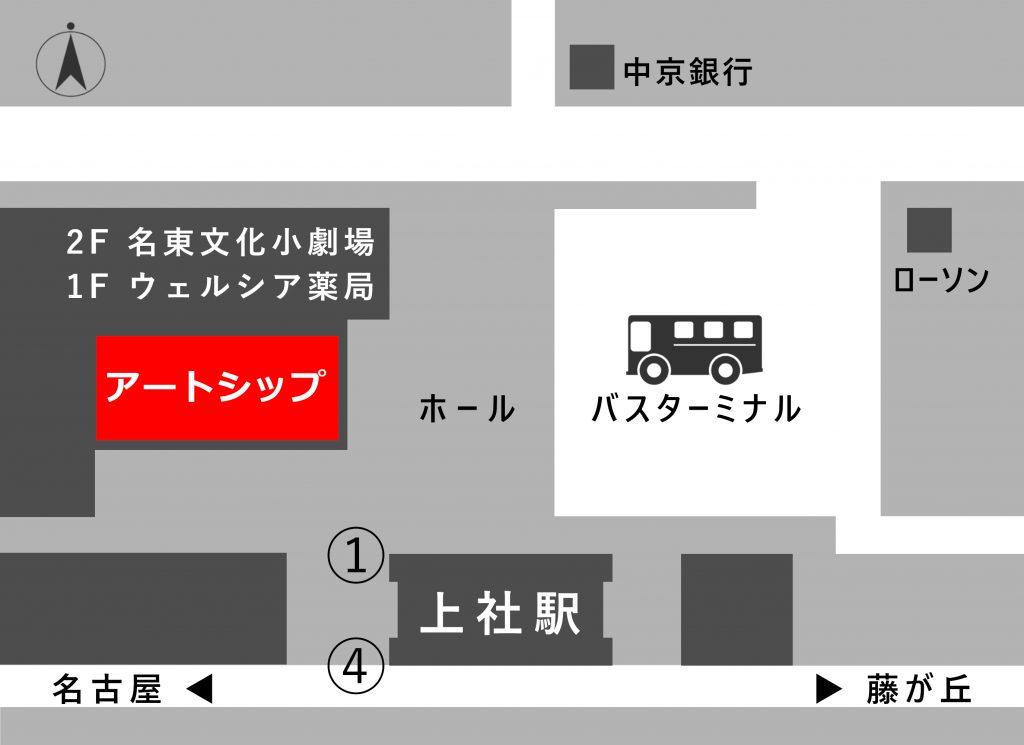 Artship-Location